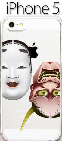 iPhone5デザインケース【和風・和柄/能面・般若&女面・クリア・ポリカ 】