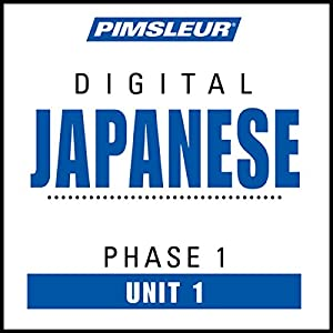 Japanese Phase 1, Unit 01 | Livre audio