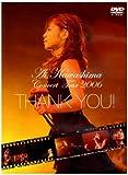 川嶋あい Concert Tour 2006 ~サンキュー!~