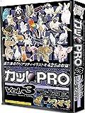 カットPRO Vol.3 リアルタッチ 動物・昆虫編