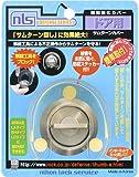 日本ロックサービス サムターンカバー DS-TH-1