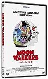 ムーン・ウォーカーズ [DVD]
