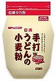 日清 手打ちうどんの小麦粉 チャック付 1kg×5個