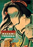 img - for Paintings By Masami Teraoka book / textbook / text book