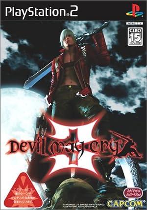デビル メイ クライ 3