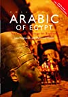 Colloquial Arabic of Egypt: The Complete Course for Beginners (Colloquial Series (Multimedia))