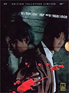 Sympathy for Mr Vengeance - Édition Collector 2 DVD [Édition Collector Limitée]