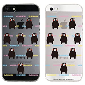 【iPhone5S】【iPhone5】【くまモン】【iPhone5ケース カバー】【スマホケース カバー】【クリアケース】 ip5-ca-km0002