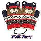 キッズ ひも付きミトン型グローブ6色 POM&MIMIE ワンサイズ,POM (Navy)