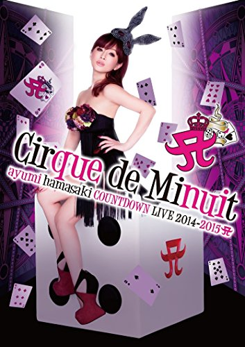 ayumi hamasaki COUNTDOWN LIVE 2014-2015 A(ロゴ) Cirque de Minuit (DVD)