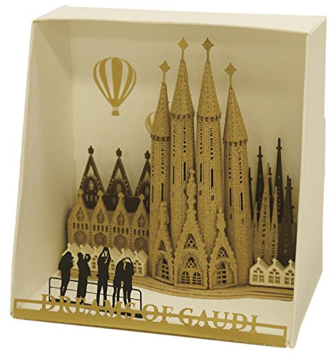 nanoblocks Pn105 Pn - Sagrada Familia Building Kit