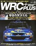 WRC PLUS (プラス)Vol.5 2011年 11/11号 [雑誌]