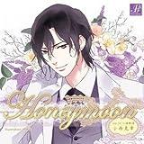 Honeymoon vol.10 三浦朝陽