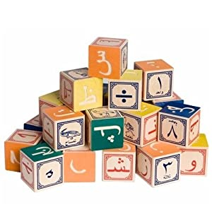 Uncle Goose Arabic Alphabet Blocks by Lindenwood