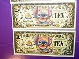 Mint $10 Stitch Disney Dollar-2005