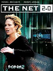 ザ・インターネット2