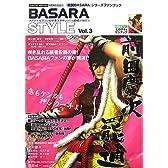 BASARA STYLE〈Vol.3〉特集 恋に生きる男・前田慶次を大研究!!―『戦国BASARA』シリーズファンブック (カプコンオフィシャルブックス)