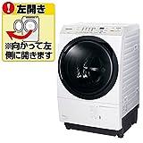 パナソニック 9.0kg ドラム式洗濯乾燥機【左開き】クリスタルホワイトPanasonic 泡洗浄 NA-VX3600L-W