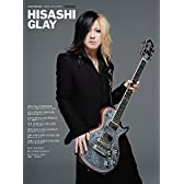 HISASHI/GLAY (GUITAR MAGAZINE SPECIAL ARTIST SERIES)