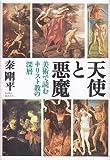 ISBN-10:4791766237