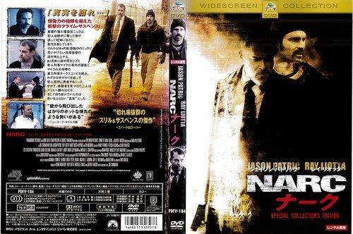 NARC ナーク [字幕]  [DVD]