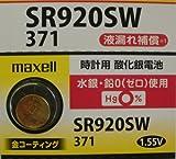 日立マクセル 時計用酸化銀電池1個P(SW系アナログ時計対応)金コーティングで接触抵抗を低減 SR920SW 1BT A