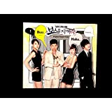 ボスを守れ / 韓国ドラマOST (SBS)(韓国盤)