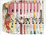 大正ロマンチカ コミック 1-10巻セット (ミッシイコミックス Next comics F)