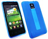 EMARTBUY LG OPTIMUS 2X P990 FROSTED PATTERN GEL SKIN COVER/CASE BLUE