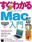 51NUy1zSbTL. SL160  【Mac】ことえりって何?画像付き!超初心者向けMacの初期設定方法【セットアップ】