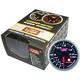 オートゲージ(AUTOGAUGE) SM52ブースト計 ブラックフェイスホワイトLED ワーニング機能付 52パイ 52ABOSWL270