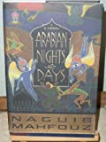 Arabian nights and days (0385404514) by Mahfouz, Naguib
