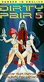 echange, troc Original Dirty Pair 5 [VHS] [Import USA]