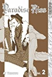 Ai Yazawa Paradise Kiss Volume 2: v. 2