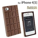 リラックマ iPhone 4・4S専用 チョコレートシリコンカバー ブラウン CT12101