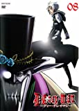 D.Gray-man  08 [DVD]