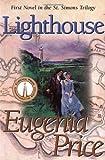 Lighthouse (St. Simons Trilogy)