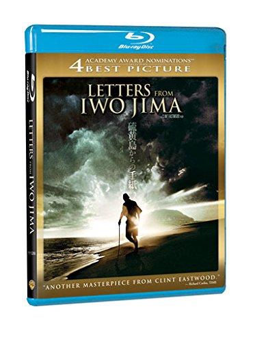 Lettere da Iwo Jima [Blu-ray] [IT Import]