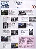 GA HOUSES 100 (100) (JUGEMレビュー ...