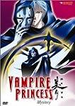 Vampire Princess Miyu: V.4 Mystery (e...