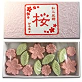和三盆糖 桜 御干菓子 (14個入)