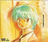 魔法のスター マジカルエミ コレクションBOX(2)