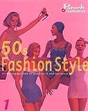 50s Fashion Style〈1〉Beach & summer