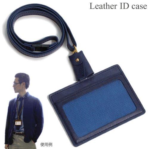 本革 ID カードホルダー カードケース ネックストラップ 革 レザー (ネイビー)