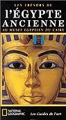 Les Trésors de l'Egypte ancienne au musée égyptien du Caire