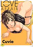 Love Affair (WANI MAGAZINE COMICS SPECIAL)