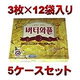 【新登場】バターワッフルお得パック【3枚×12袋入り】×5セット▼