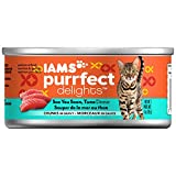 Iams Purrfect Delights Sea You Soon, Tuna Dinner Chunks In Gravy