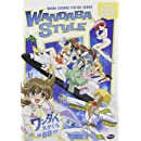 Wandaba Style, Vol. 1: Rocket to Stardom!