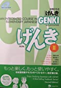 Genki II Textbook Second Edition - An Integrated Course in Elementary Japanese with FREE CD